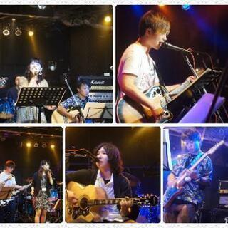 大人気✩名古屋でボーカル&バンド募集