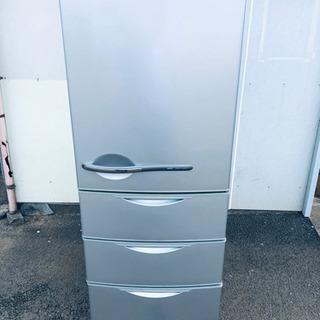 453番 SANYO✨ノンフロン冷凍冷蔵庫❄️SR-361P‼️