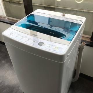 ハイアール 2017年製 全自動洗濯機 JW-C45A