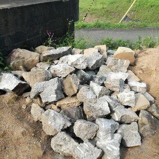 砕いた庭石さしあげます