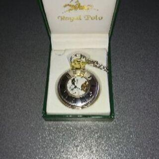 RoyalPolo/ロイヤルポロ懐中時計