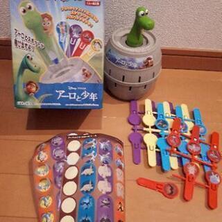 アーロと少年 危機一髪 おもちゃ 未使用