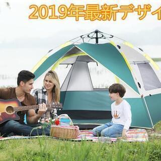 【2019年最新3窓付き】 テント ワンタッチ 2人~3人用