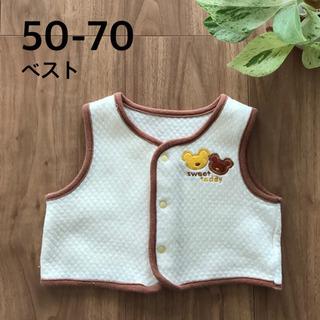 【50-70】 ベビー ベスト
