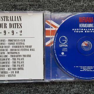 【中古レア】HORMOANING / NIRVANA オーストラリア盤 - 札幌市