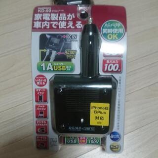 【売り切れ】【新品未使用】インバーター KD-90 DC/AC ...