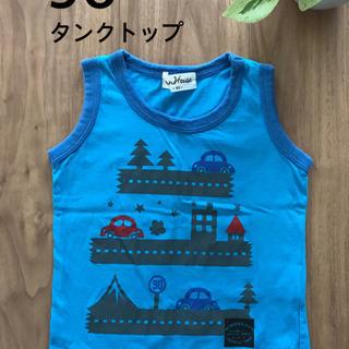 【タンクトップ】90 ブルー 車柄