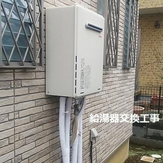 お客様がご用意した住宅設備機器 給湯器 ビルトインコンロ ビルトイ...