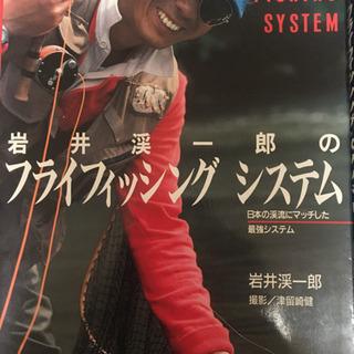 釣り雑誌  総額5千円、特価