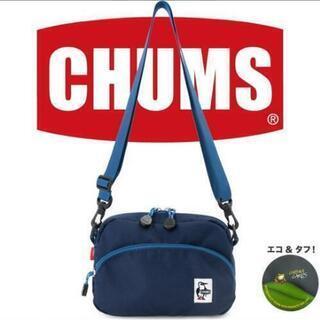 新品!CHUMSショルダーバッグ/メンズ レディース