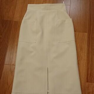 両サイド ポケット ロングタイトスカート