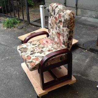 やすらぎ座椅子ARYZ-5661A リクライニング、高さ調節可 b...