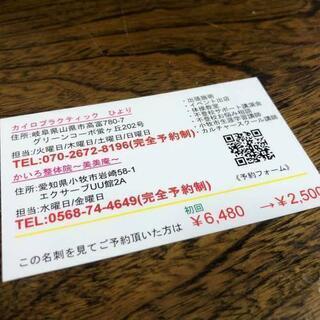 ついに✨6月20日木曜日✨ − 愛知県