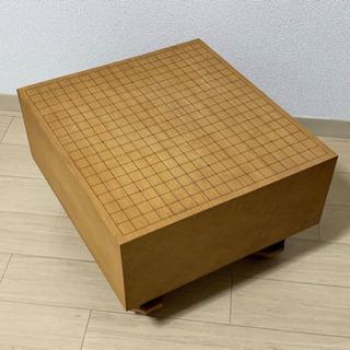 囲碁板 木製 脚付き 囲碁