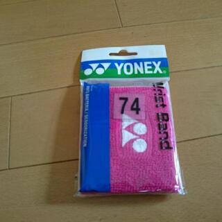 YONEX リストバンド