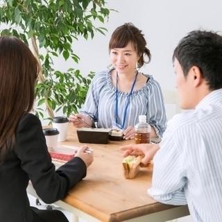◈東京電力サービス提案訪問スタッフ◈
