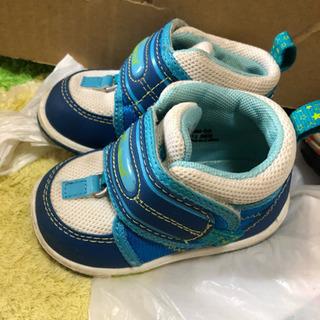 12.5 キャロット 靴