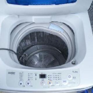 ハイアール、4.2キロ洗いの洗濯機になります