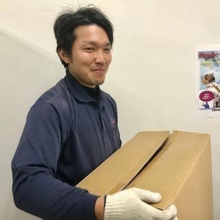 週2日~OK★倉庫内でのピッキング・出荷準備作業!人気のアクティブ...