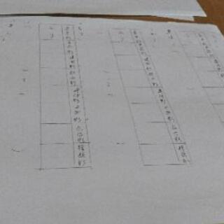 古典の指導と大学受験の小論文指導をします。