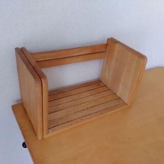 木製★ブックエンド
