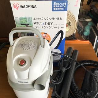 ☆取引中☆ アイリスオーヤマ バキュームクリーナー WET&DR...