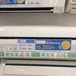 安心の6ヶ月修理保証付!2015年製 HITACHI(ヒタチ)2...