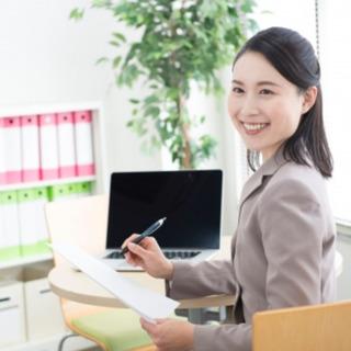 【未経験OK / 第二新卒大歓迎!!】人事職 大募集!!