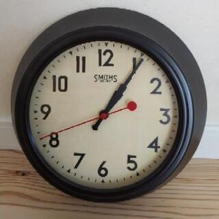 掛け時計・SMITHS(スミス)レトロウォールクロック