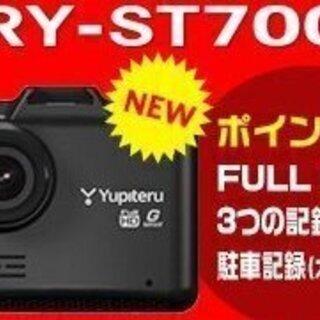 ユピテルドライブレコーダー取付費込17,000円!