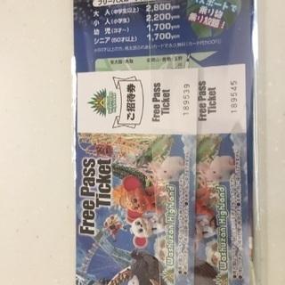 鷲羽山ハイランド フリーパスチケット