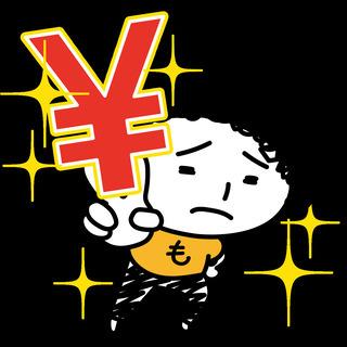 (派)北九州市若松区の求人《製品の包装、検査、出荷準備など》時給1...
