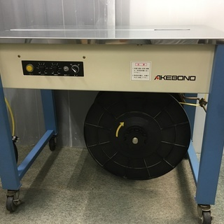 ニチロ工業 SP-575N 半自動梱包機