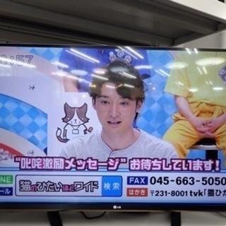 【配送・設置無料】☆美品☆ LG Smart CINEMA 3D ...