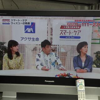 【配送・設置無料】パナソニック 37V型 液晶テレビ ビエラ TH...