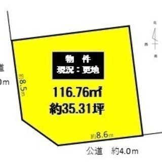 【売土地:仲介】春日井市上条町9丁目・南西角地 1380万円