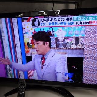 【配送・設置無料】☆美品☆ 東芝 42V型 液晶 テレビ 42Z3...