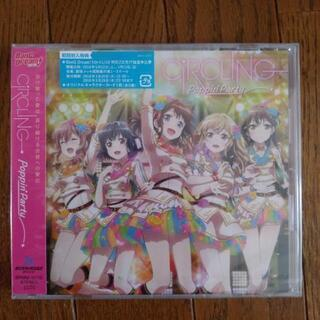 未開封 Poppin'Party  Roselia  CD