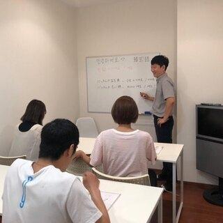 韓国語を学びながら、楽しく交流ができる新しいスタイルの韓国語教室です。