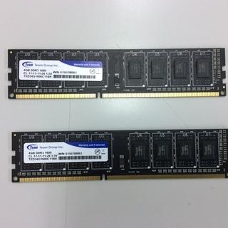 デスクトップ用 DDR3 4G 2枚セット