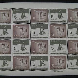 相撲【未使用】第18回国民体育大会記念切手 1963年 切手シート...