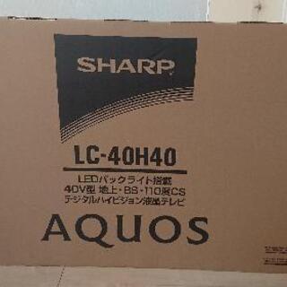 液晶テレビ40型シャープAQUOSLC-40H40
