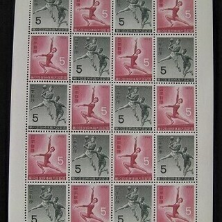 ハンドボール【未使用】第19回国民体育大会記念切手 1964年 切...