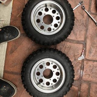 モンキー 8インチアルミ ブロックタイヤ