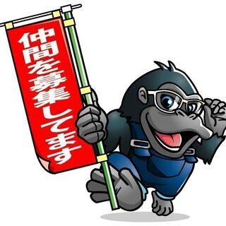 ☆★工具電材リユースショップ☆リライズスタッフ募集☆★