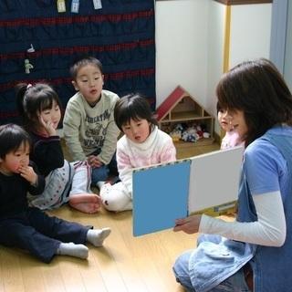 無料託児室☆利用可【朝刊・夕刊・電話受付・ポスティング】(栄...