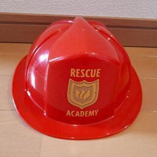 レゴランドジャパン 消防士ヘルメット