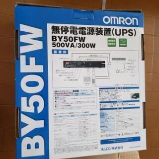 オムロン無停電電源装置(UPS) BY50FW