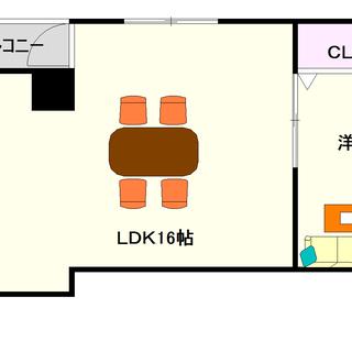 【ライフステージヨシダ】14号タイプ!1LDKタイプ!広いリビング...