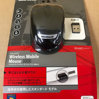マイクロソフト ワイヤレスモバイルマウス 3000 V2